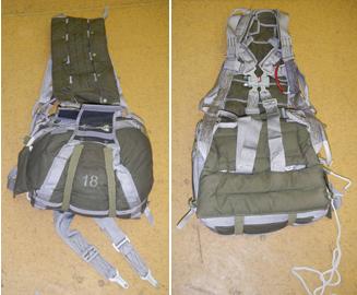 Ранец парашюта С4-У