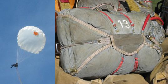 Купол запасного парашюта З-5